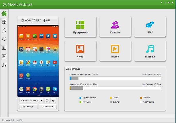 How to install lenovo pc suite and usb driver tech2touch.